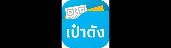 https://klongthomtech.com/app-wallet/